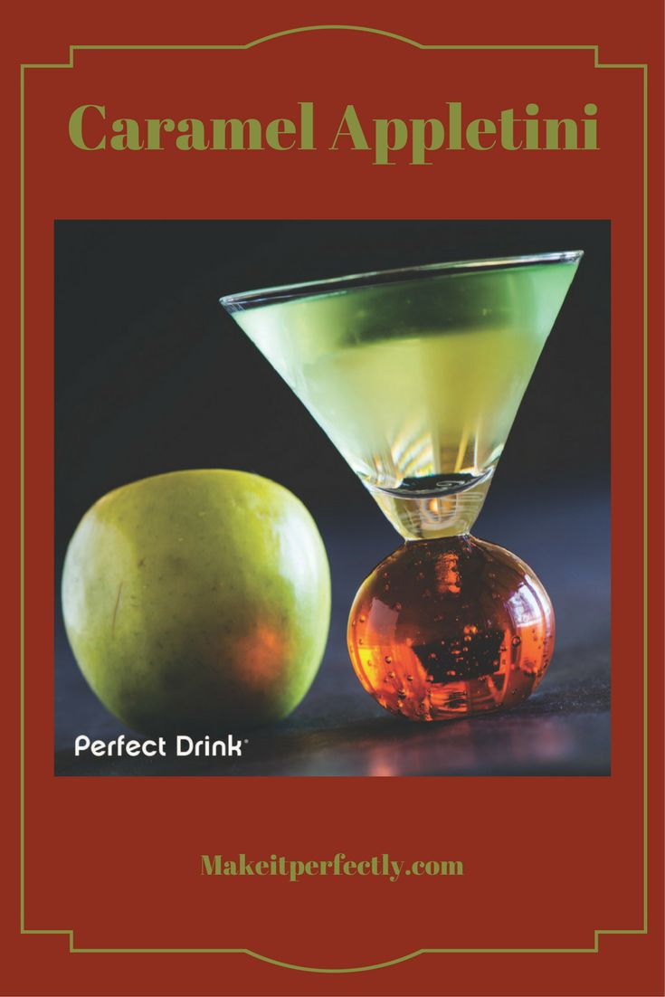 Enjoy this delicious Caramel Appletini an appletini variant with rum and butterscotch schnapps. Perfect Drink Scale and App. Makeitperfectly.com