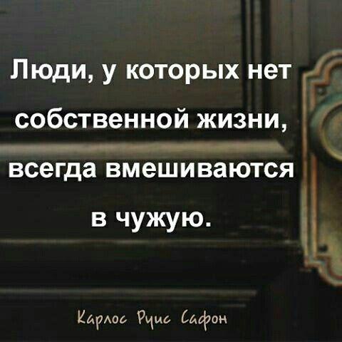 К. Р. САФОН