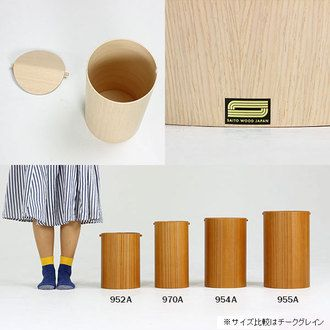 arne-interior | Rakuten Global Market: Recycle Bin lid with wooden trash bin swing plywood wood lid lid turn dust box fashion cute mid-century Scandinavian taste Interior stylish modern wastebasket dust BOX trash bin garbage can vertical 970 HA Shiraki SAITO WOOD site wood Office
