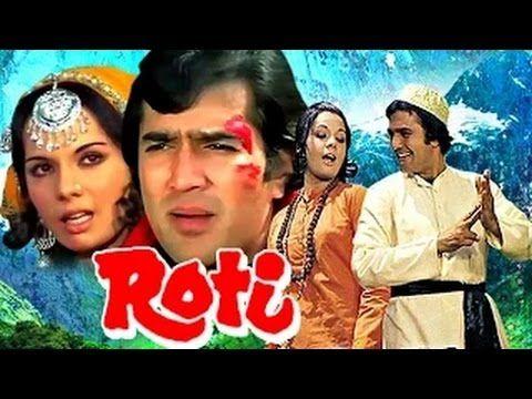 Roti hd full hindi movie subtitled superhit bollywood movies rajesh khanna mumtaz
