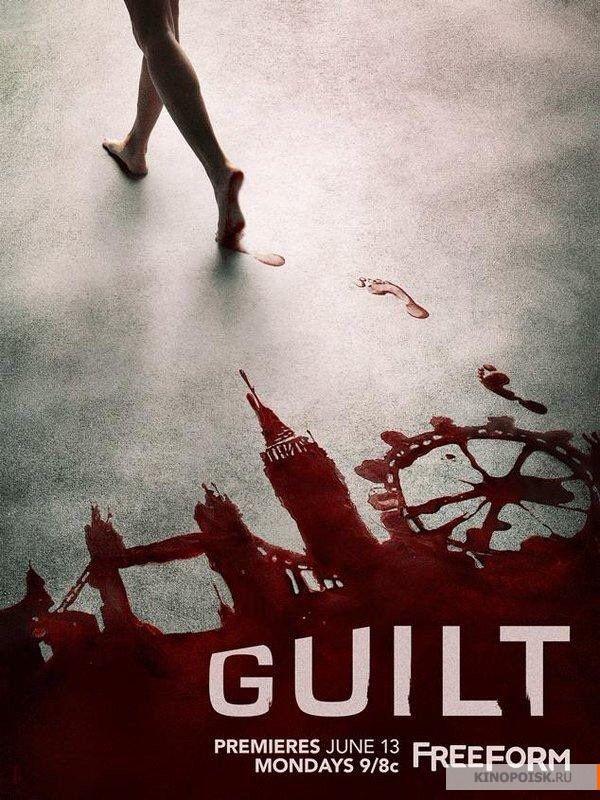 guilt сериал - Поиск в Google