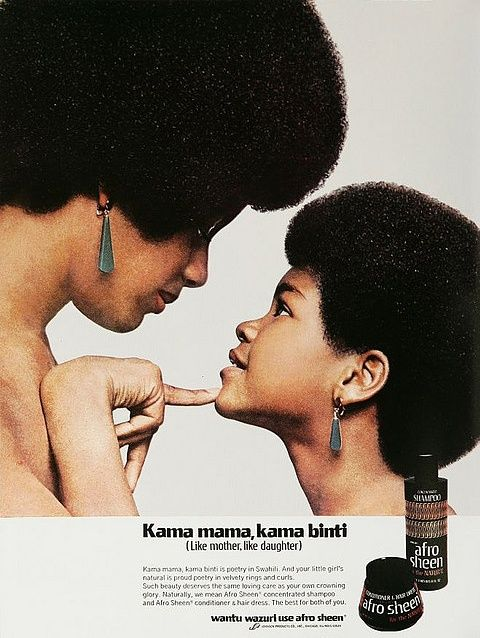 1970s Afro Sheen advertisement.