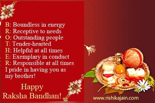 Best Quotes For Brother On Raksha Bandhan: 17 Best Images About Places To Visit On Pinterest