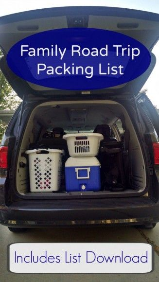 Family Road Trip Packing List - Packing for a family road trip doesn't need to be stressful.  Let us help you with our customizable packing list.