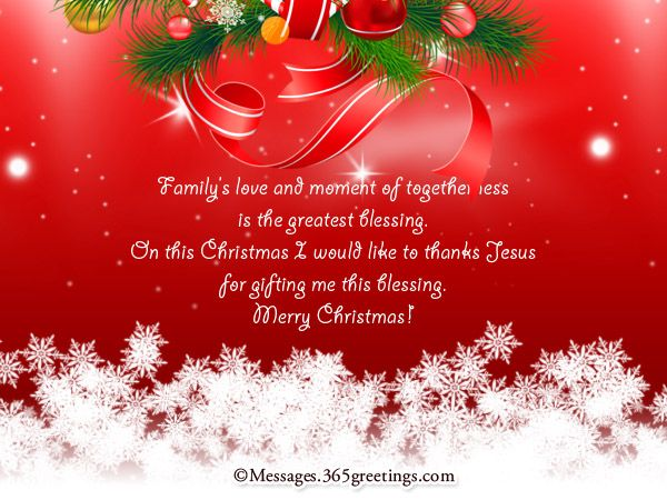 Christmas Wishes For Family Messages, Greetings and Wishes - Messages, Wordings and Gift Ideas
