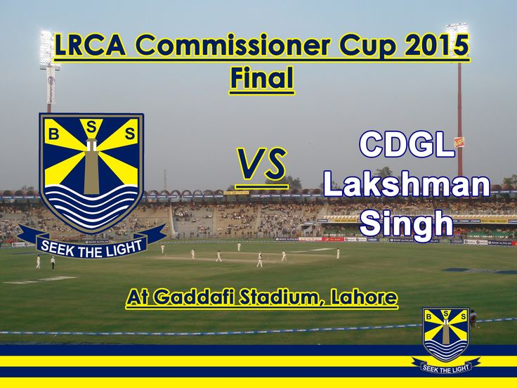 Beaconhouse School System [Official] will be taking on CDGL Lakshman Singh in the Final of LRCA Commissioner Cup Cricket 2015 today at Gadafi Stadium. PTV Sports will provide live telecast of the match from 10:30 am