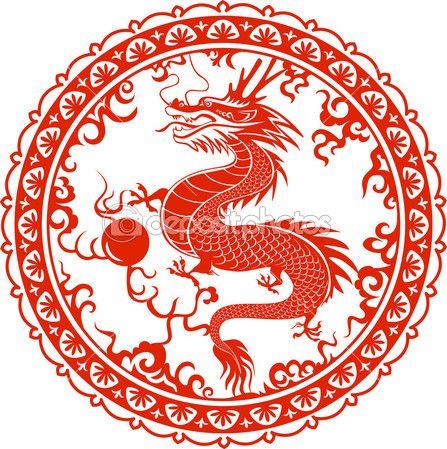 Китайский дракон — стоковая иллюстрация #7470044