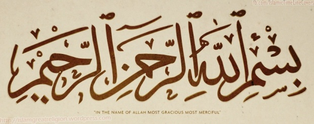 Bismillah Ar Rahman nir Raheem Islamic Timeline Cover for Facebook