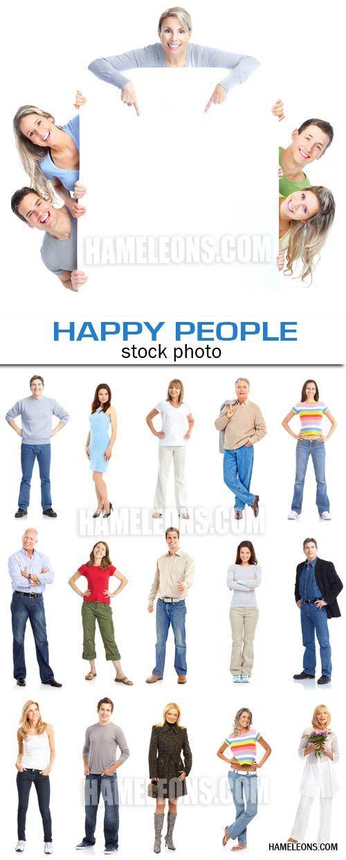 Картинки по запросу счастливое лицо клипарт