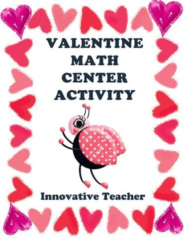 3905 best Valentines Day Math Ideas images on Pinterest