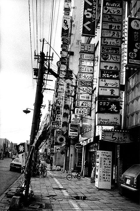 Daido Moriyama, Hokkaido, Japon, 1978: