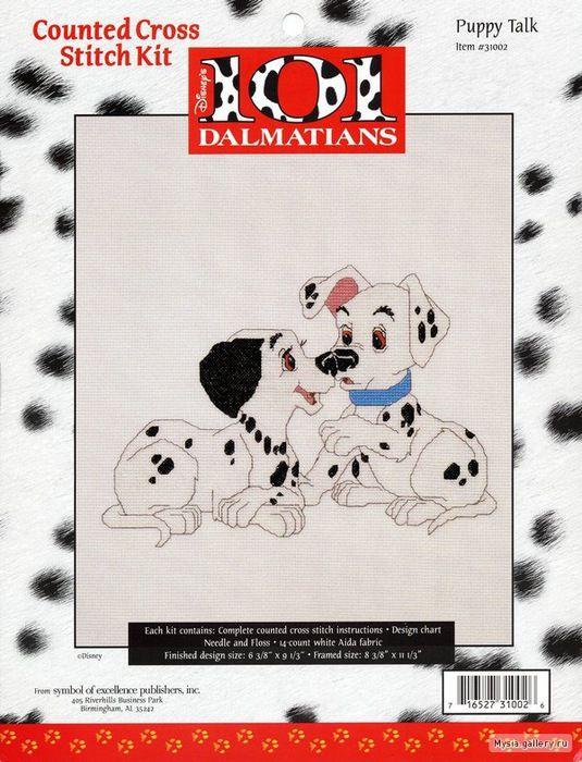 101 Dalmatians - Puppy Talk 3 of 3