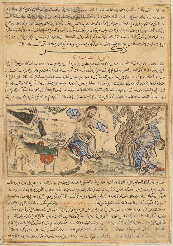 The dying Rostam shoots Shaghad Rashid al-Din, Jami' al-Tawarikh Il-Khanid: Tabriz, 1314  This is one of the earliest Shahnameh illustrations that are precisely datable.