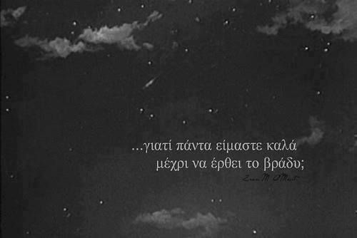 Why are we always fine 'til the night.? ;/