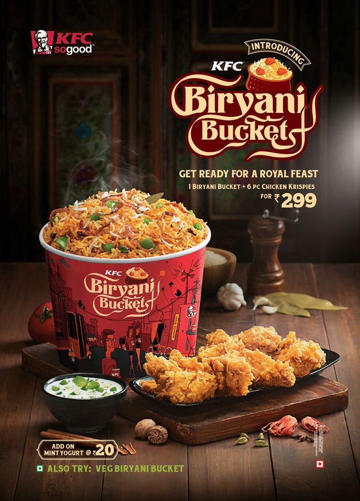 KFC Biryani and Hot & Spicy Chicken on Behance