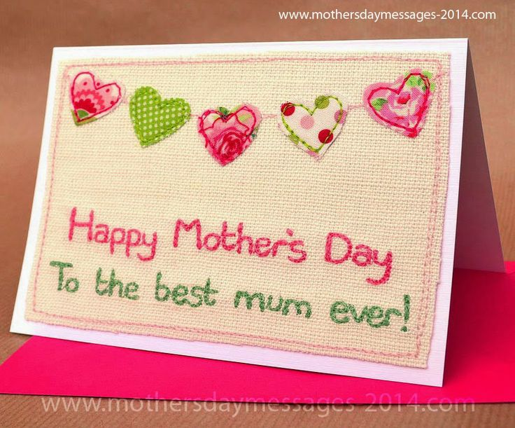 Happy Mothers Day Messages in Hindi language, urdu