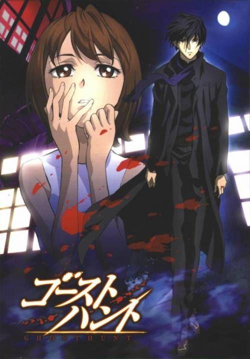 "ghost hunt anime images | La duermevela del visionario: Anime ""Ghost Hunt"""