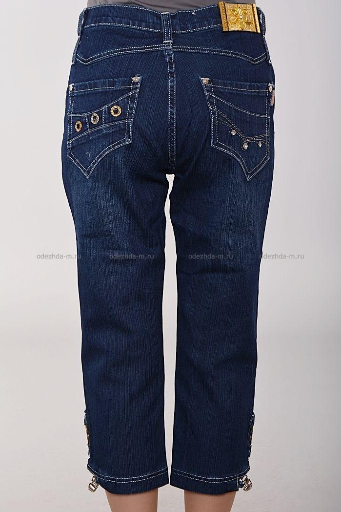 Капри Б9788  Цена: 224 руб    Стильные джинсовые капри с традиционной застежкой, дополнены карманами.  Изделие зауженного кроя.  На талии предусмотрены шлевки для ремня.  Состав: 100 % хлопок.  Размеры: 44-50     http://odezhda-m.ru/products/kapri-b9788     #одежда #женщинам #бриджикапри #одеждамаркет