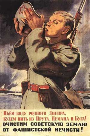 "WW2 Soviet Poster Text: ""Drinking water from our own Dnepr, will drink from Prut, Neman and Bug. Let's clean Soviet land from Fascists!"""