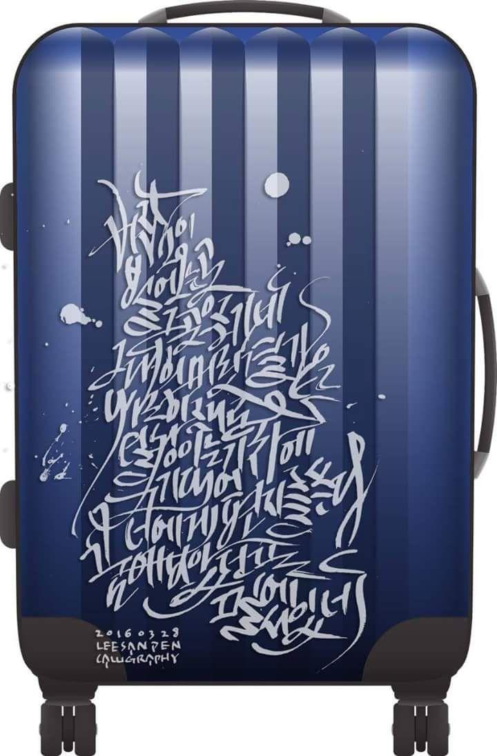 hangeul art calligraphy