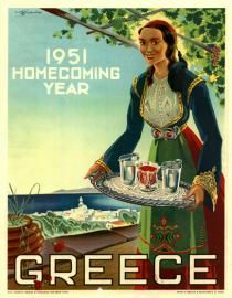 Vintage travel poster of #Greece, 1951