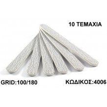 Λίμα Straight Zebra 100/180 10 τεμ.