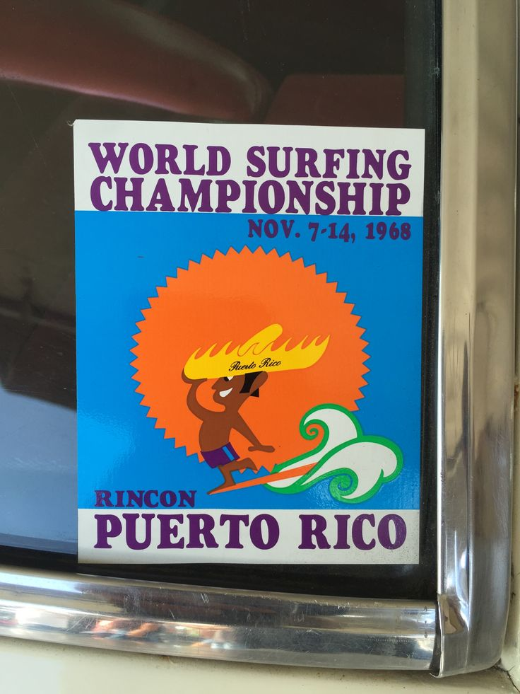 World Surfing Championship, Feria de Autos Antiguos, Hato Rey, Puerto Rico '15