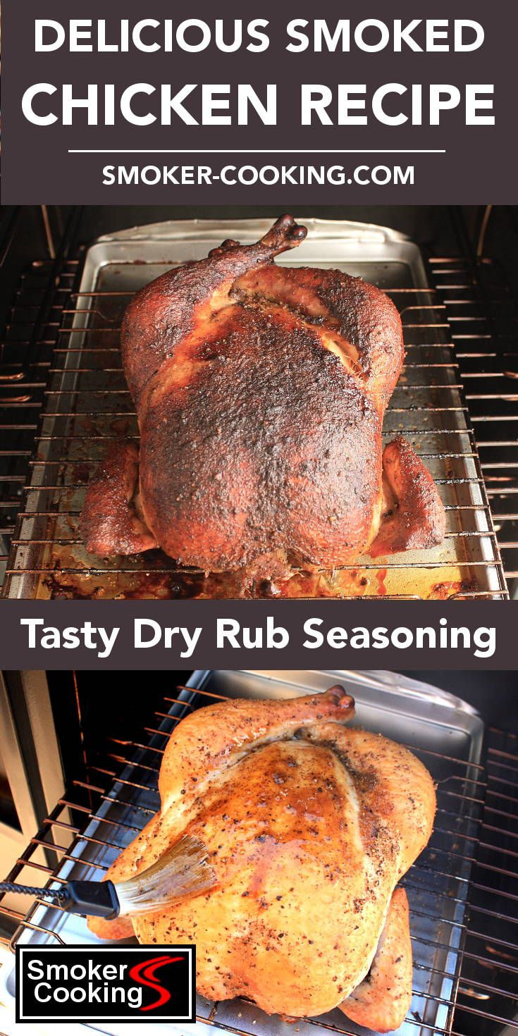Flavorful Smoked Chicken Recipe is Brined and Dusted With ...