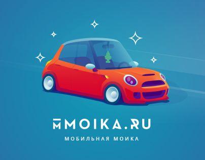 mMOIKA.RU | mobile carwash