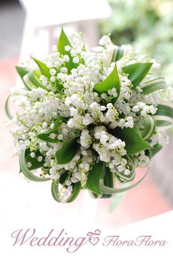 スズランのラウンドブーケ vol.2 to 明治記念館様 : FLORAFLORA*precious flowers*ウェディングブーケ会場装花&フラワースクール*
