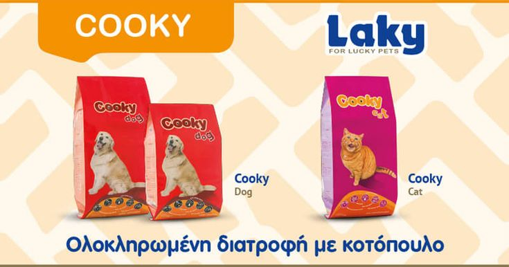 Laky Cooky: Ολοκληρωμένη διατροφή με κοτόπουλο. • Πρωτεΐνες για τη συντήρηση και ανάπτυξη μυϊκών ιστών και οργάνων • Λίπη για ενέργεια και υγιές λαμπερό τρίχωμα και δέρμα • Πεπτούς υδατάνθρακες για…