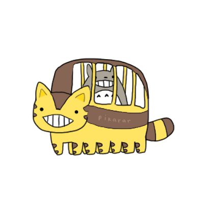 25 Unique Cats Bus Ideas On Pinterest Cat Bus Totoro