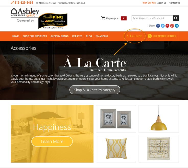 """A recent addition to our #website's navigation now allows you to shop for #Ashley #accessories in a unique way. Enjoy the """"à la carte"""" browsing experience with inspired #home #accents that also leverage an emotion."""