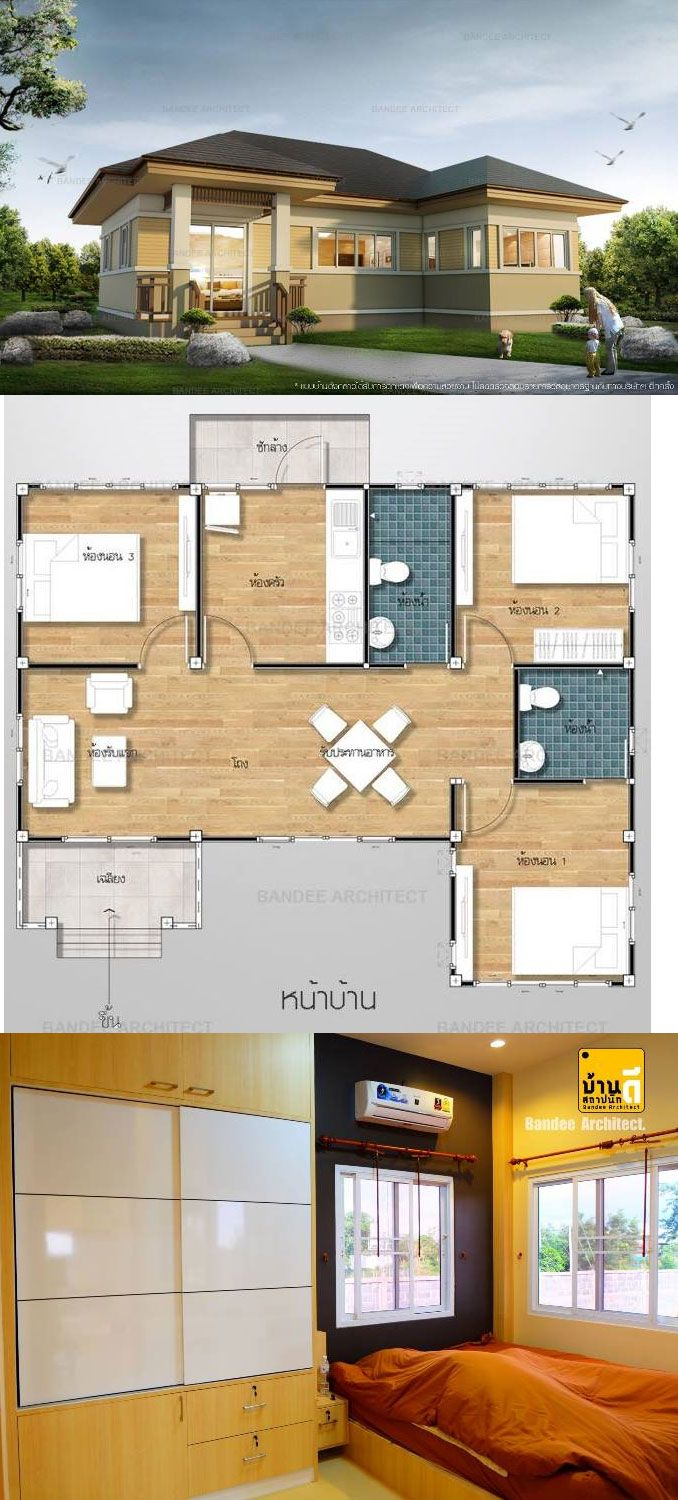 Simple Yet Homey 3 Bedroom One Floor House Plan House Plans Small House Design Plans Single Storey House Plans