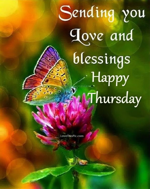 Sending You Love And Blessings Happy Thursday