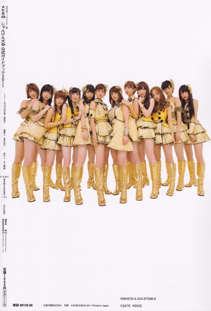 AKB48猜拳大会2011公式书, #AKB48 #Flying_get #japan #idol #Japanese_girl