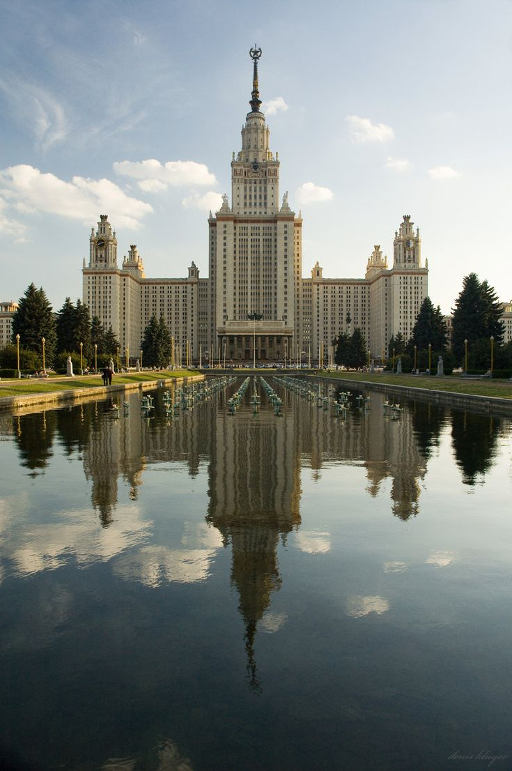 Lomonosov Moscow State University, founded in 1755