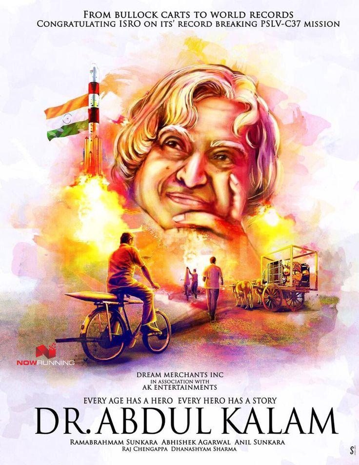 Dr. Abdul Kalam Gallery. Bollywood Movie Dr. Abdul Kalam Stills.