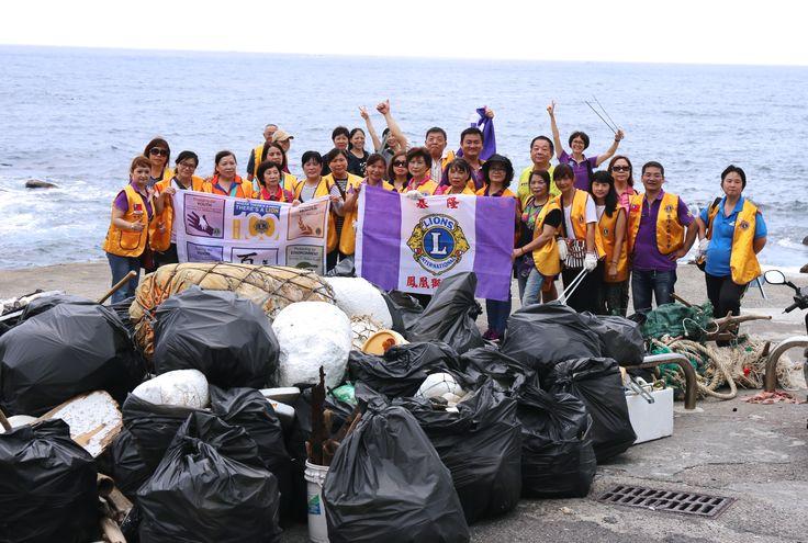 District 300F #LionsClubs (MD300 Taiwan) cleaned a coastal area