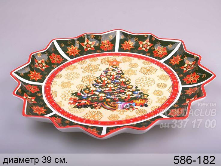 Блюдо новогоднее рождественская елка 390мм 586-182