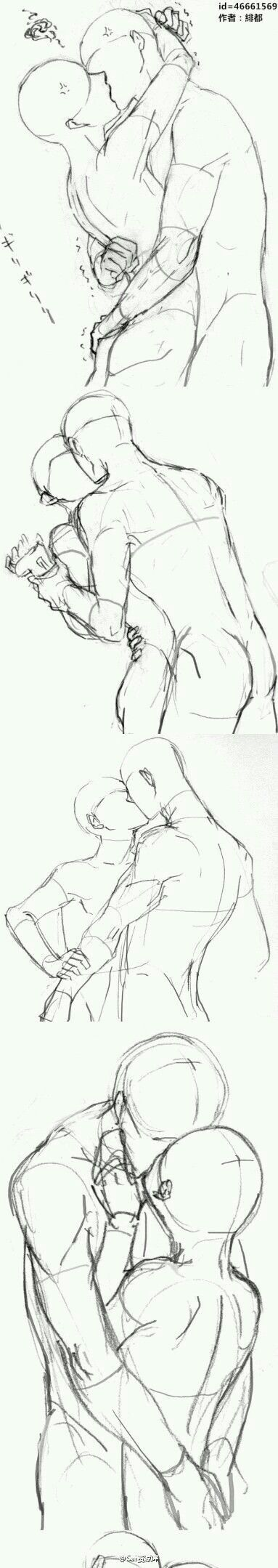 Reference - Couple Poses