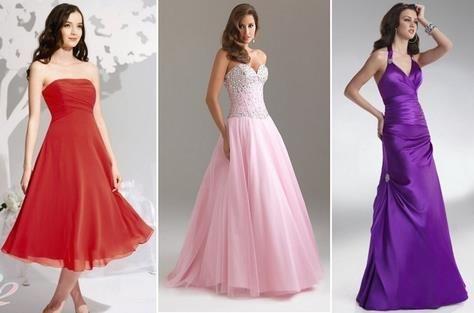 Помогите выбрать платье на выпускной
