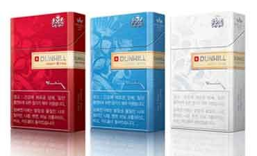 Dunhill Orient Limited Edition