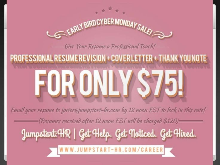 Jumpstarthr cyber monday sale 2013 top 3 reasons to