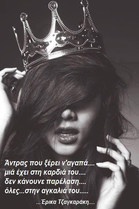 Στίχοι-Ρίμες