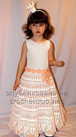 vestido de punto de la princesa 1