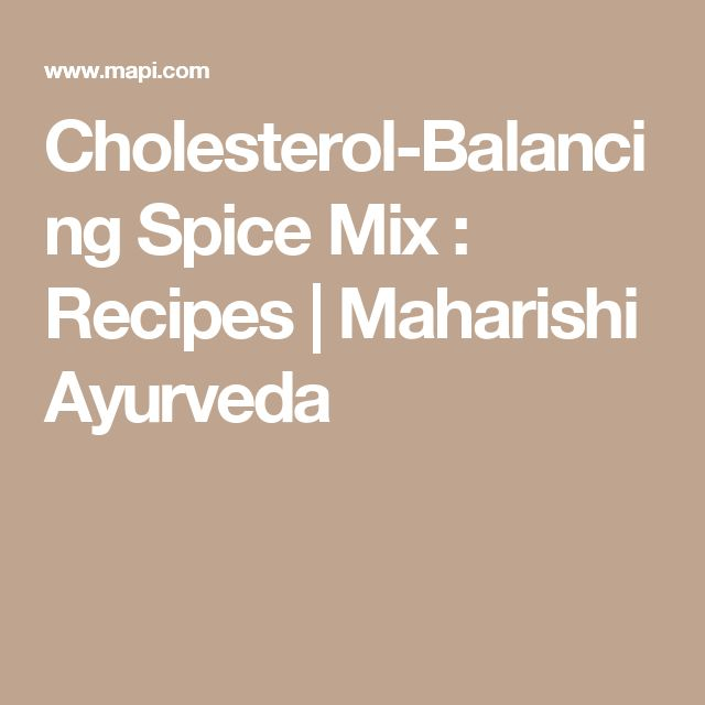 Cholesterol-Balancing Spice Mix : Recipes | Maharishi Ayurveda