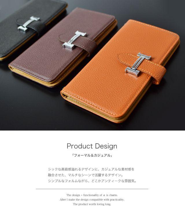 iPhone7対応!H型マグネット式レザー調手帳ケース♪手帳型ケース/ほぼ全機種対応 ♪スマホケース