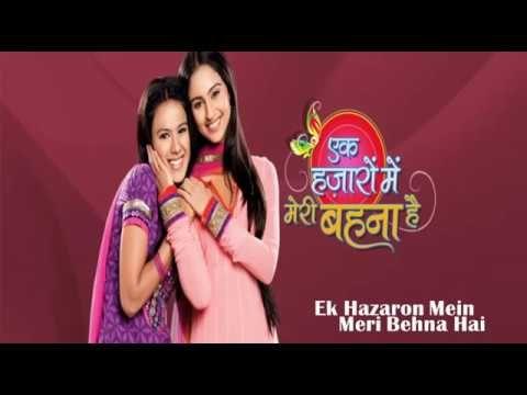 Ek Hazaron Mein Meri Behna Hai Title Song Lyrics Shreya Ghoshal Star Plus Youtube Songs Lyrics Song Lyrics