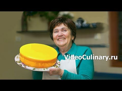 Торт Лимонный мусс - Рецепт муссового торта от Бабушки Эммы - YouTube